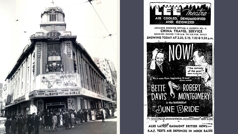 Lee Theatre in the 50s and the 60s